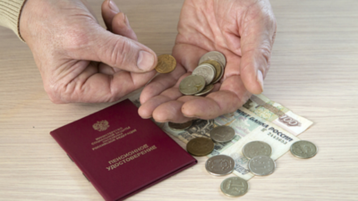 Феминистки на защите стариков: Пенсионная система России - это издевательство
