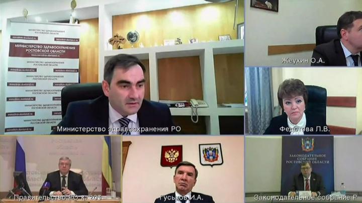 Ростовский губернатор устроил разнос главе Минздрава РО за разговоры по телефону на совещании