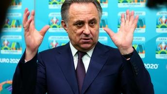 Мутко обвинили во лжи из-за выплат премий футболистам сборной России