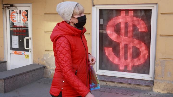 Доллар подскочит ещё на 15 рублей? Вероятность низкая, но риски есть