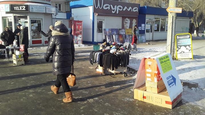 Жители Миасса просят губернатора Челябинской области спасти город от разрухи