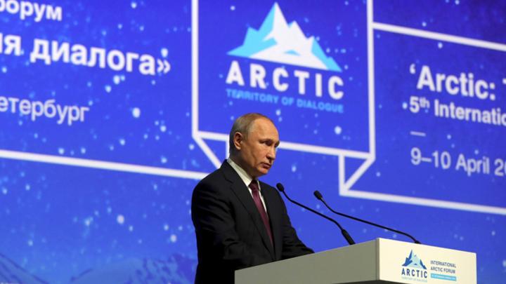 Россия выдавливает США из Арктики