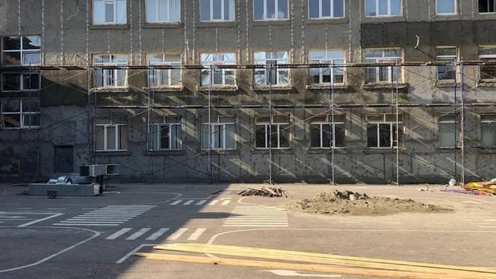 В Краснодаре капремонт фасада гимназии №69 завершат до 10 ноября