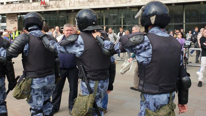 Как не пустить страну под откос. В Сети собирают дружины в помощь силовикам на митингах в Москве
