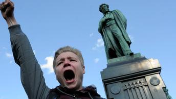 Генеральная репетиция Майдана?