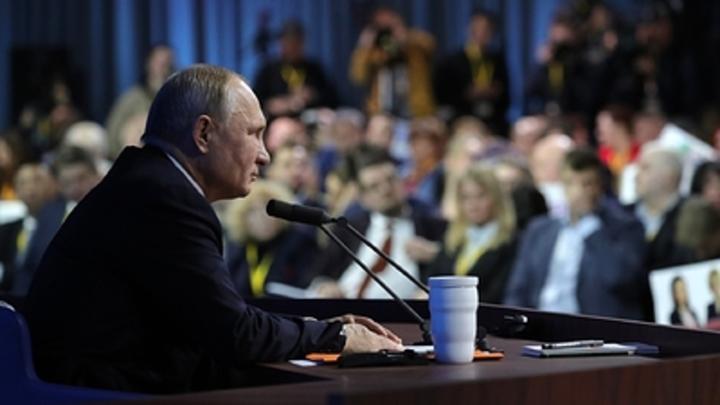 Названа точная дата пресс-конференции Путина