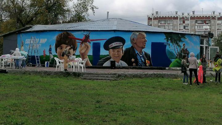 В Челябинске в Саду Победы появилась новое граффити