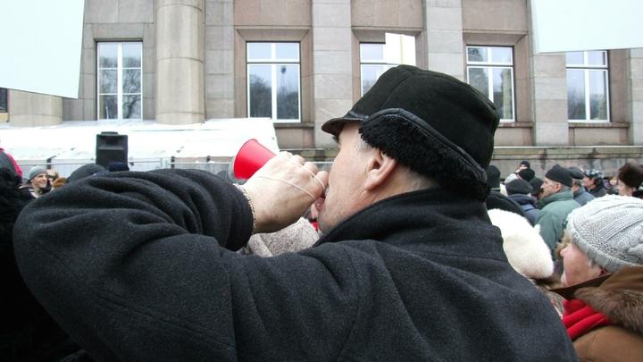 Viber не для открыток, а Бали не резиновый: В Москве нашёлся смельчак, протестующий против раздражающей фигни