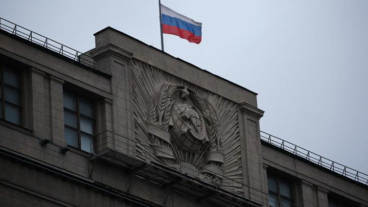 Ждите весточки от варягов: В России ответили на ноту протеста Киева из-за выборов