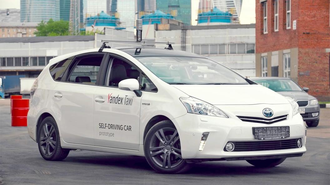 Яндекс.Такси и Uber объединяют бизнес
