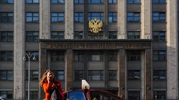 Депутаты отпустили граждан и бизнес на кредитные каникулы: Достаточно будет позвонить в банк
