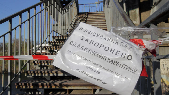 Украинцев обязали сидеть дома после новогодних праздников: Объяснили коротким иностранным словом
