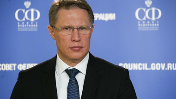 Министр здравоохранения Мурашко лично проверит, как прививают новосибирцев