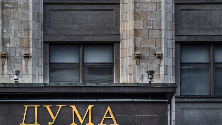 Депутаты не стали запрещать иностранную недвижимость министрам
