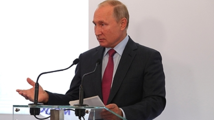 Путин указал на вызов для всего человечества