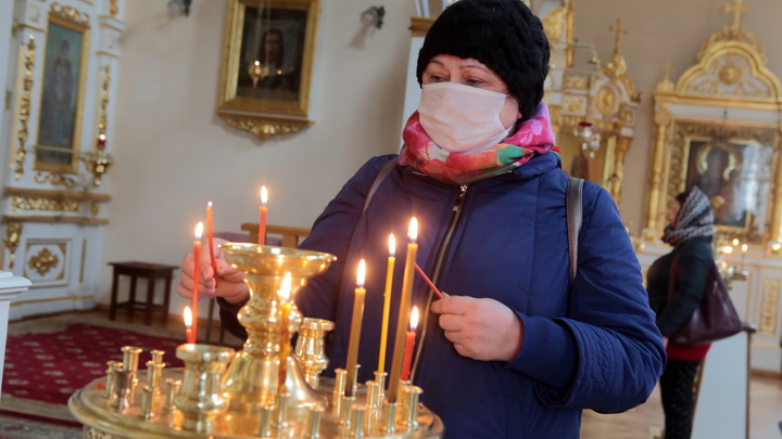 Роспотребнадзор призвал жителей Свердловской области остаться дома на Пасху