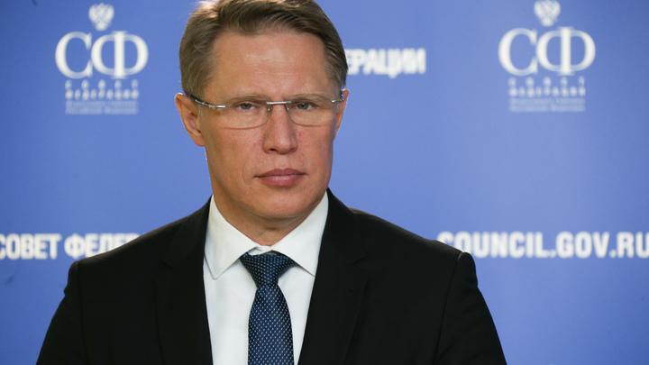 Михаил Мурашко представил новых руководителей двух научно-исследовательских центров в Петербурге