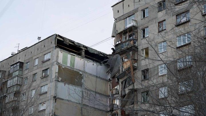 В завалах дома в Магнитогорске нет следов взрывчатки - Следственный комитет