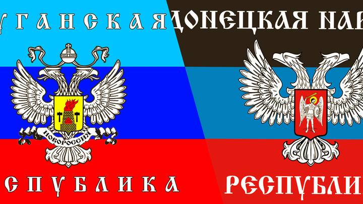 Донецк и Луганск упраздняют внутренние таможни