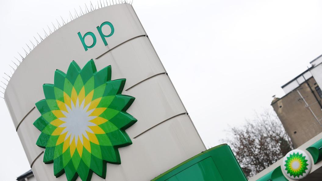 British Petroleum продолжит сотрудничество с Роснефтью в обход санкций