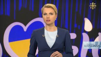 Хроники Царьграда: Такой конкурс нам не нужен