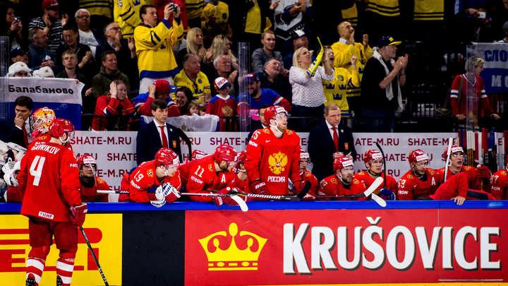 ЧМ по хоккею: русские, проиграв Швеции, получили Канаду