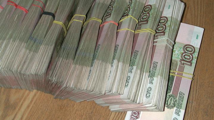Организатора протестной акции в Новосибирске оштрафовали на 25 тысяч рублей