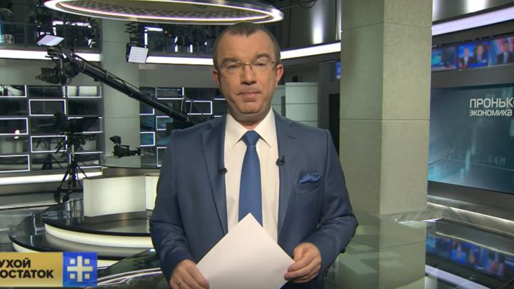 Пропагандисты с иностранными паспортами учат Родину любить за 174 млрд: Пронько посчитал расход бюджета на развитие телерадиовещания