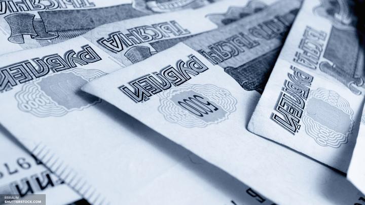 Реальные доходы граждан России упали в апреле почти на 8 процентов