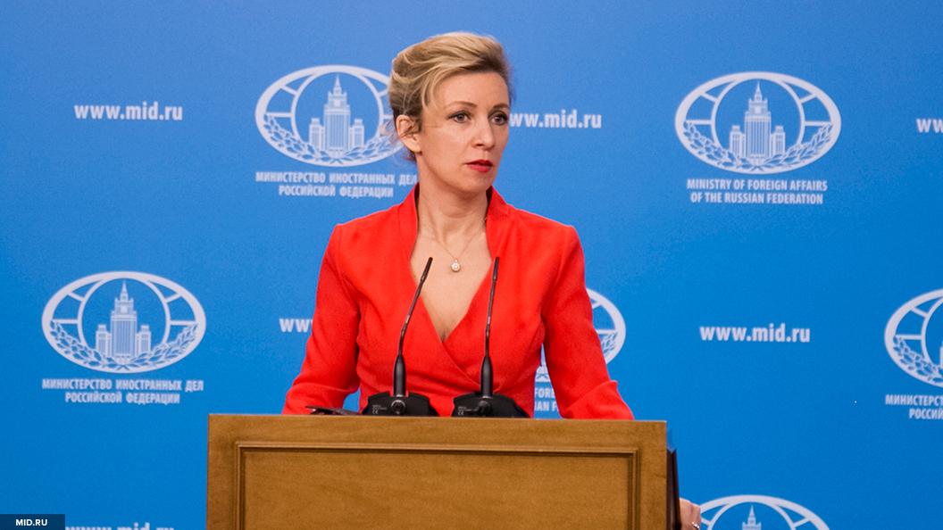 Мария Захарова: Россия может предъявить финансовые претензии США