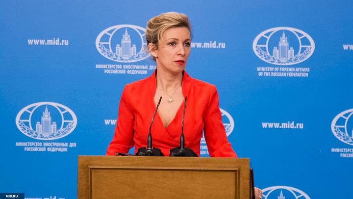 Ракетные испытания КНДР усугубляют напряженность в регионе - МИД России