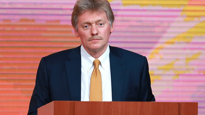 Песков назвал «виртуальной» возможность неожиданных изменений политики России к Украине