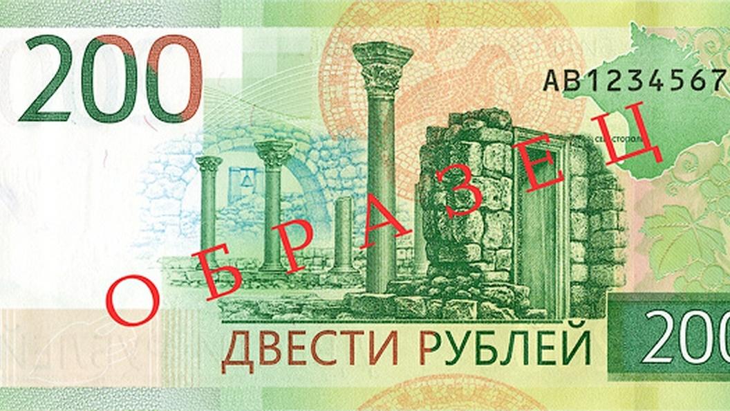 Доля банкнот номиналом 200 и2000 руб. составила 1,7 процента