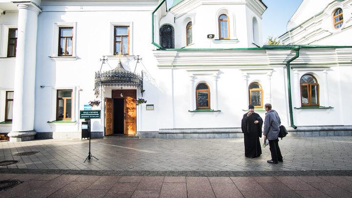 Господину Варфоломею: В Сети восхитились ответом украинского архиепископа на призыв прийти на сатанинское сборище в Киеве