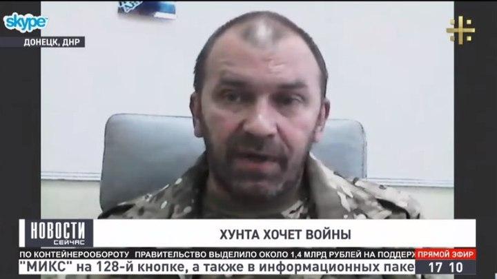 Советник главы ДНР: Разговоры о возможном сворачивании АТО являются обманом