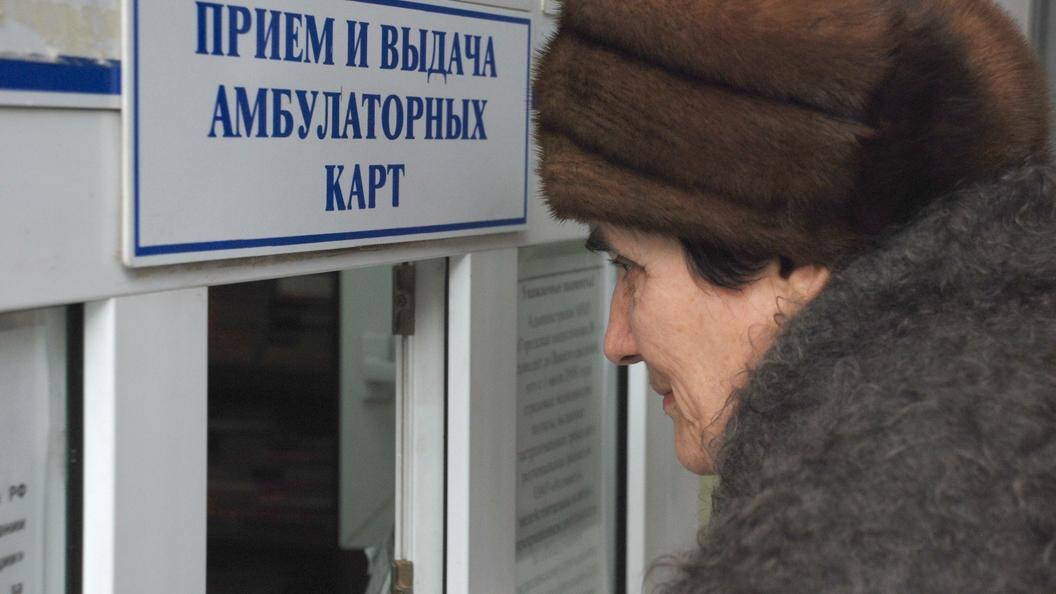 Семь поликлиник в Новосибирской области оценили в 5 млрд рублей
