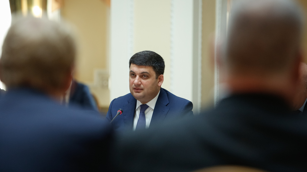 Гройсман рассыпался в благодарностях ЕС за санкции против Крыма