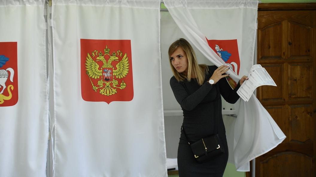 В РФ началась предвыборная кампания впрезиденты страны