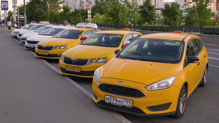 Службы заказа такси обяжут нести ответственность - законопроект Минтранса