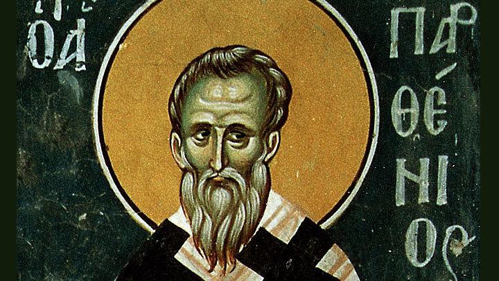 Святитель Парфений Лампсакийский. Церковный календарь на 20 февраля