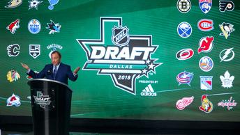 Драфт НХЛ-2018: в первом раунде четверо наших