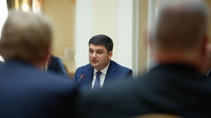Гройсман ополчился на варягов в украинском правительстве