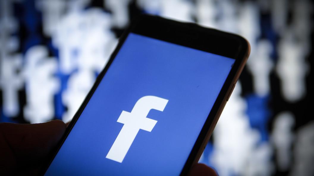 В социальных сетях фейсбук и Инстаграм произошел сбой