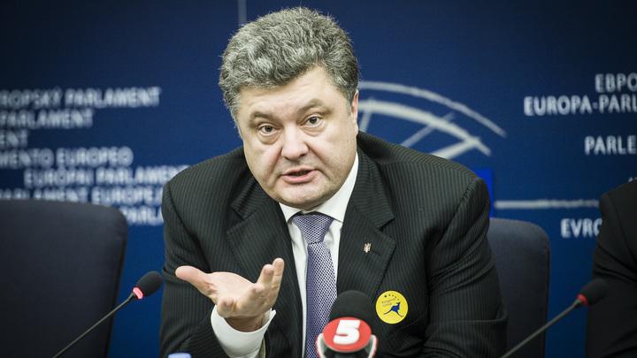 Порошенко назвал брифинг Минобороны по боингу «атакой на единство Украины и Европы»