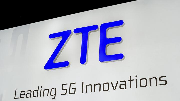 Наповоду уСША: ZTE назначила нового гендиректора