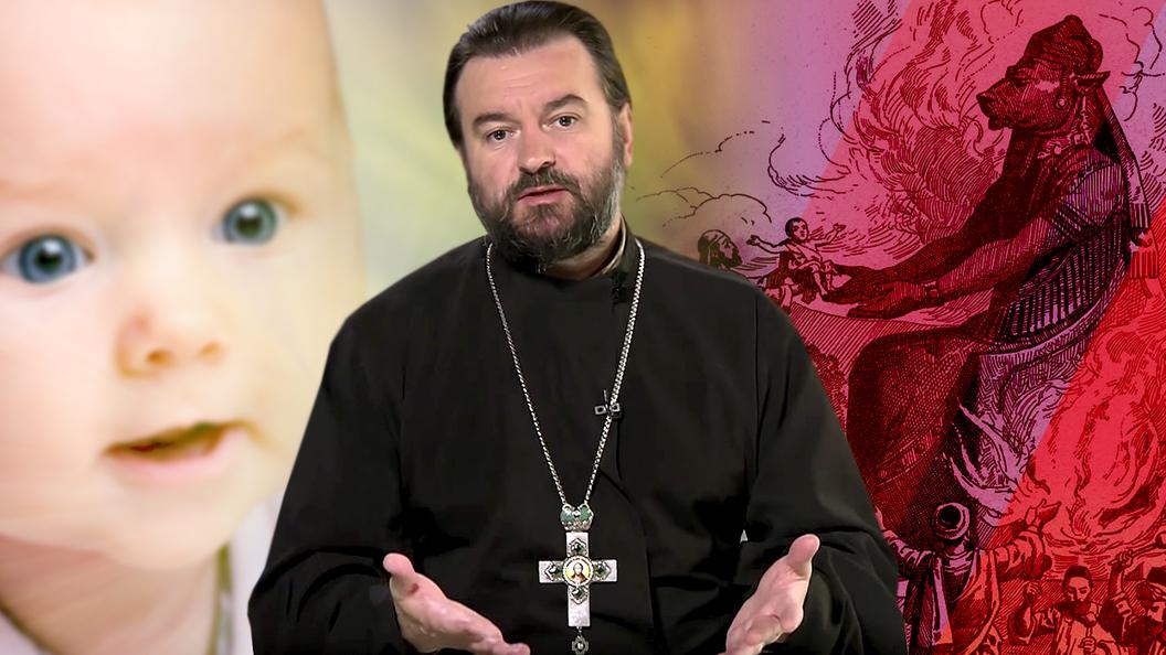 Легализация абортов: Культ Молоха