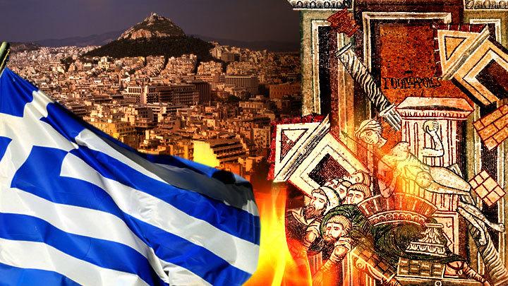 Скорый поезд «Афины – Содом» следует без остановок