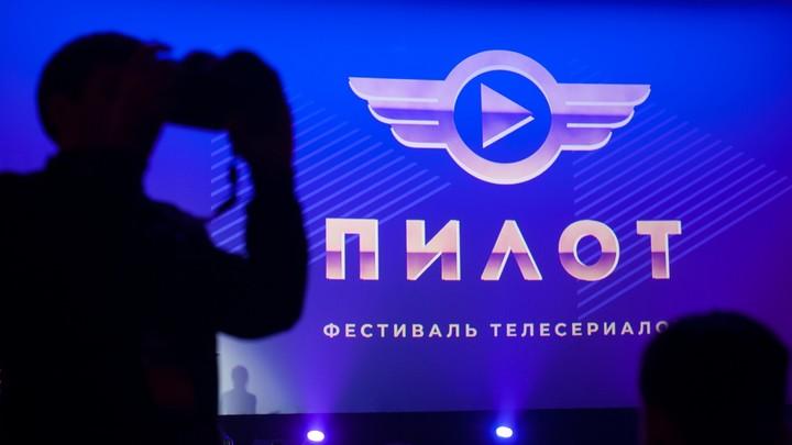 Ивановский «Пилот»: конкурсная программа