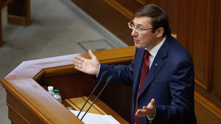 Генпрокурор Украины Луценко добивается ареста экс-губернатора Харькова