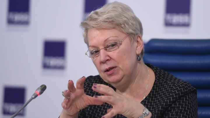 Минобрнауки: Одиннадцатиклассники могут взяться за историю России